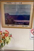 20160813_15_與那國島:20160813_06.jpg