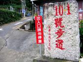 20050624_龍興宮-華山-雲林大尖山 環形縱走:20050624_03.jpg