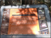 20120711_來去虎尾 - 雲林布袋戲館、故事館 (虎尾郡役所、郡守官邸) 等:20120711_17.jpg