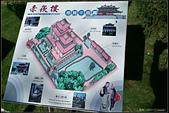 20121111_府城散步 - 從赤崁樓到兌悅門:20121111_02.jpg