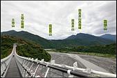 20200609_瑪家山川琉璃吊橋:20200609105954_a.jpg
