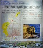 20130215_南壽山 之 百獸岩、山豬洞、美谷溝 等:20130215_02.jpg