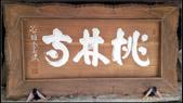 20160813_20_石垣島:20160815_37.jpg