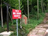 20050624_龍興宮-華山-雲林大尖山 環形縱走:20050624_01.jpg