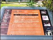 20120711_來去虎尾 - 雲林布袋戲館、故事館 (虎尾郡役所、郡守官邸) 等:20120711_04.jpg