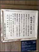20160813_20_石垣島:20160815_38.jpg