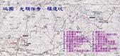 20040807_龍台縱走六之五:土庫岳段(光明寺-福德坑):20040807_10.jpg