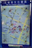 20121111_府城散步 - 從赤崁樓到兌悅門:20121111_17.jpg