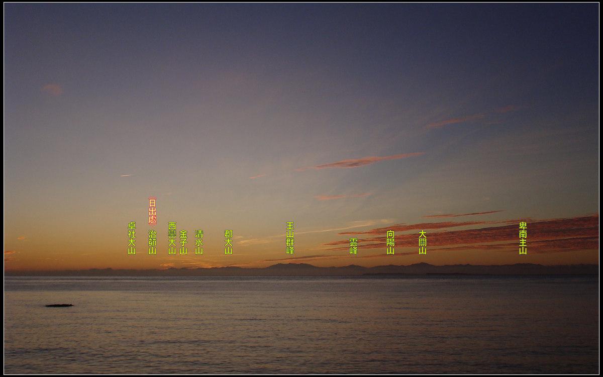 秀樹 安島