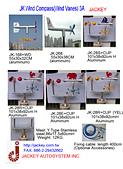 風向機風杯& 支架:JK-28R,E,S+CUP EXP 3B.JPG