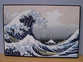 藝術收藏:DSCN8680A.jpg