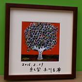藝術收藏:DSCN8268A.jpg