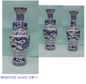 藝術收藏:龍紋象耳花瓶(小).jpg