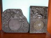 藝術收藏:硯台--雙龍搶珠、鳳凰來儀.jpg