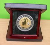 藝術收藏:999 SILVER  1/2 KILO, 雙色幣  2003 羊年,德國B.H. Mayer  鑄幣廠精鑄,全球限量1000套。