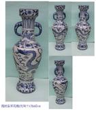 藝術收藏:龍紋象耳花瓶(大).jpg