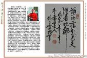 藝術收藏:重慶墨人胡文富簡介.jpg