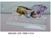 藝術收藏:#4325B.JPG