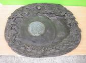 收藏藝術品拍賣:DSCN7475A.jpg