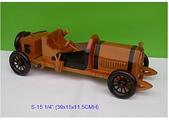 :古董木製老爺車