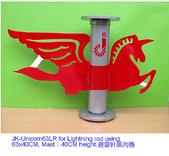 :044  JK-Unicorn63LR.jpg