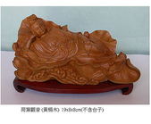 藝術收藏:#4326B.JPG