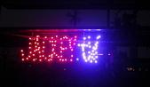避雷針景觀風向機:121 pcs LED light up 風力發電機用於燈飾