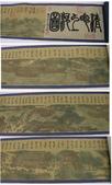 收藏藝術品拍賣:清明上河圖.JPG