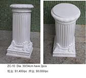 雕像 羅馬柱 噴水池出租/出售:ZC-10.JPG