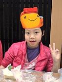 20150103手信坊創意和菓子文化館 + 華江橋騎單車: