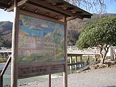 090206-日本京阪神員工旅遊Day3:IMG_7271.jpg