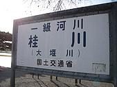 090206-日本京阪神員工旅遊Day3:IMG_7301.jpg