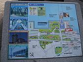 090206-日本京阪神員工旅遊Day3:IMG_7308.jpg