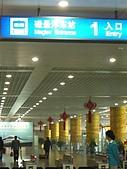 上海浦東磁浮列車:磁浮列車站的進入口