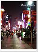 上海12日遊:南京東路步行區