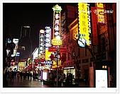 上海12日遊:熱鬧的步行區
