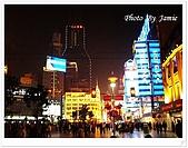 上海12日遊:南京東路步行區夜景