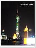 上海12日遊:美麗上海夜景