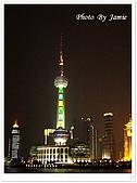上海12日遊:炫麗的東方明珠
