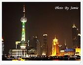 上海12日遊:東方明珠全景