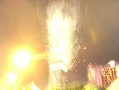 101跨年煙火(95年):很像大樓爆炸耶
