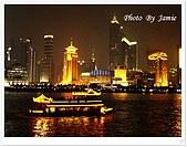 上海12日遊:黃浦江夜景
