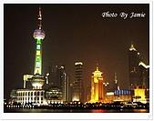 上海12日遊:上海的外灘(黃浦江)