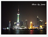 上海12日遊:美麗夜景