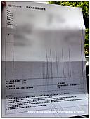 寶貝愛車全記錄:保養完會有一張明細費用表.jpg