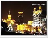 上海12日遊:整個夜上海都亮亮的