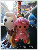 寶貝愛車全記錄:監獄兔跟可愛娃娃.jpg