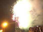 101跨年煙火(95年):像極大樓爆炸中