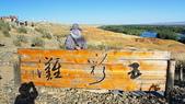 北疆  North Xinjiang - 20180701:07050422五彩灘風景區-蚊子季.JPG