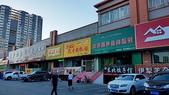 北疆  North Xinjiang - 20180701:07060201奎屯.jpg